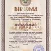 Akademik Julijan Tamaš  izabran u zvanje počasnog doktora Užgorodskog nacionalnog univerziteta